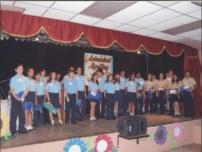 Colegio las colinas ingl s como segundo idioma for Cafetin colegio las colinas